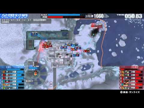 戦場の絆 15/07/04 12:27 北極基地...