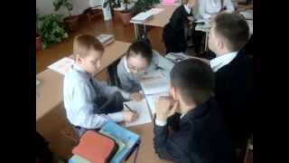 Видеофрагмент урока Lesson Study в 4 классе