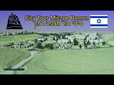 City Tour Mitzpe Ramon the Negev desert Israel 4K סיטי תור מצפה רמון הנגב