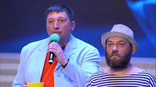 КВН Сборная Снежногорска - 2020 Голосящий КиВиН смотреть онлайн в хорошем качестве - VIDEOOO