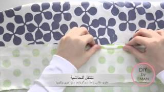 أسهل طريقة لخياطة تنورة how to sew simple skirt