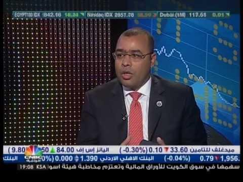 HIGH DEF - CNBC Arabiya Interview with Ahmed Mekky