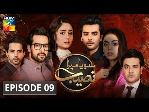 Soya Mera Naseeb Episode #09 HUM TV Drama 20 June 2019 - Dherti TV