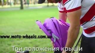 Обзор детского велосипеда MIni Trike LT960 с ручкой.