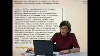 Электронный тренажер по русскому языку