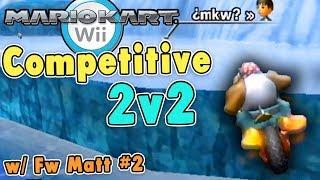 Mario Kart Wii Competitive 2v2 vs IMPOSTORS