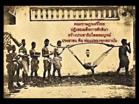 คำสั่งเสียของลุงสมชาย (The King Last Instruction) โดยป้าสมจิตร #40