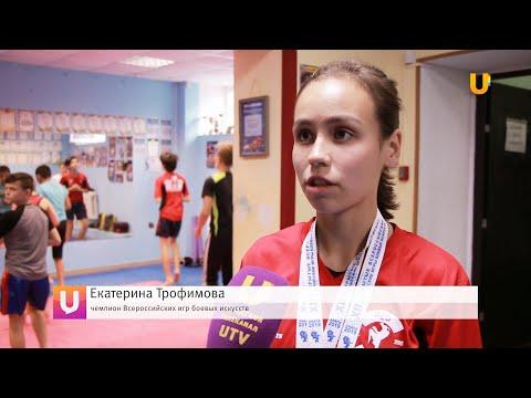 Новости UTV. В Стерлитамаке живет сильнейшая спортсменка России.