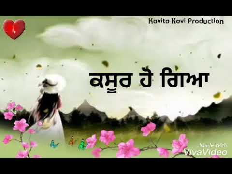 Koi Khas C Dil De Nede Kamal Khan