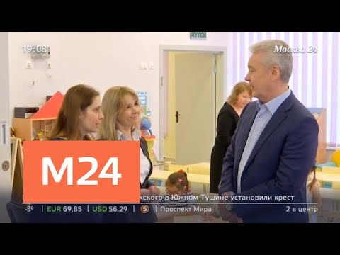 """""""Москва сегодня"""": пути и перспективы развития образования в столице - Москва 24"""