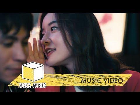 ความลับมีในโลก [ SECRET ] - INK WARUNTORN [ Official MV ]
