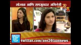 ZEE24TAAS : Celebrety Chat Tejashri Pradhan