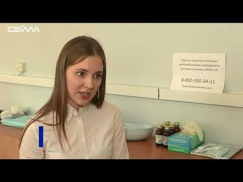 """""""Волонтеры- медики"""" будут помогать курянам в борьбе с Коронавирусом"""