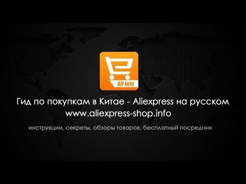 Отслеживание отправлений от SF Express на русском
