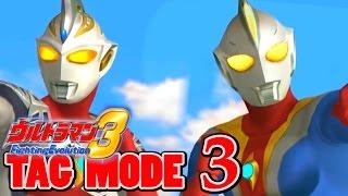 Video Ultraman FE3 - Tag Mode Part 3 - Ultraman Cosmos & Ultraman Justice ~ 1080P HD 60fps ~ download MP3, 3GP, MP4, WEBM, AVI, FLV Maret 2018