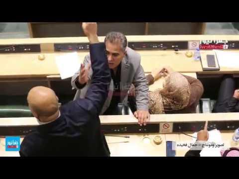 """شجار مجلس النواب واتهام الوزير المعايطة بـ""""اليهودية"""" ومنع الرياطي  من دخول رئاسة الوزراء"""