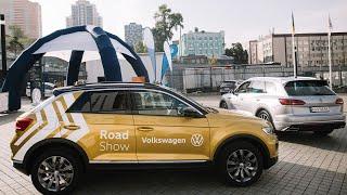 "VW SUV&Pick-Up Road Show, ""Атлант-М"" 11.10.2020"