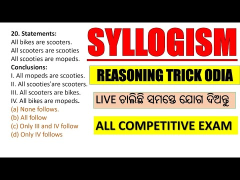 🔴LIVE CLASS || REASONING  | SYLLOGISM IN ODIA  || NTPC/Group D 2019 & SSC | ALL COMPETITIVE EXAM