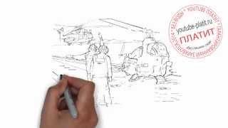 Война нарисованных человечков  Как нарисовать войну 21 века