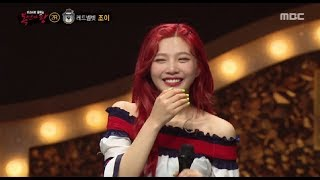 [King of masked singer] 복면가왕 - 'Bandabi' Identity 20170730