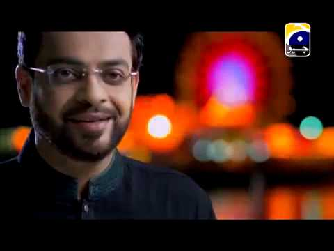 Amaan Ramazan Kalam Full Version by Dr Aamir Liaquat Hussain Ramzan naat 2013