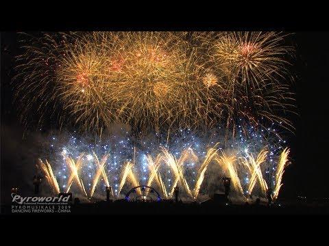 Pyromusikale 2009: China - Dancing Fireworks - Big wide fireworks -  Feuerwerk -  Vuurwerk