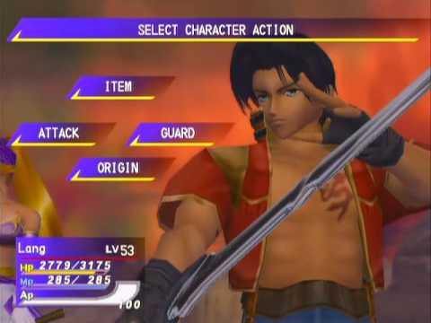 Legaia 2: Duel Saga Game Sample - Playstation 2