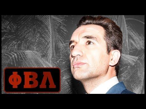 Miguel Lago monólogo (Junio 2019) / Phi Beta Lambda