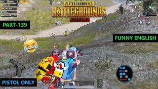 PUBG MOBILE | FUNNY ENGLISH COMMENTARY WITH PISTOL ONLY CHALLENGE
