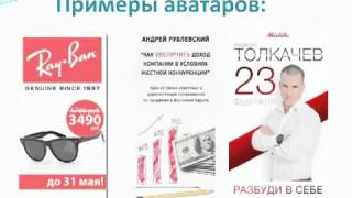 Продажи через группу Вконтакте и роль администратора в этом процессе
