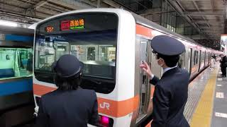 美人車掌乗務!! しもうさ号209系 大宮進入~発車