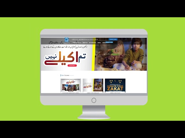 Do You Want To Support Alkhidmat Foundation Pakistan. Its Easy !! Watch This Video!!