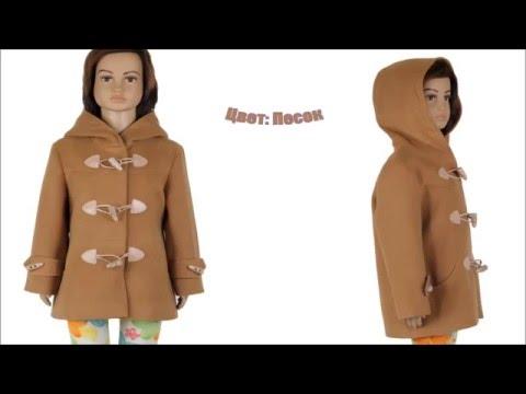 Pd-0062 Детское пальто