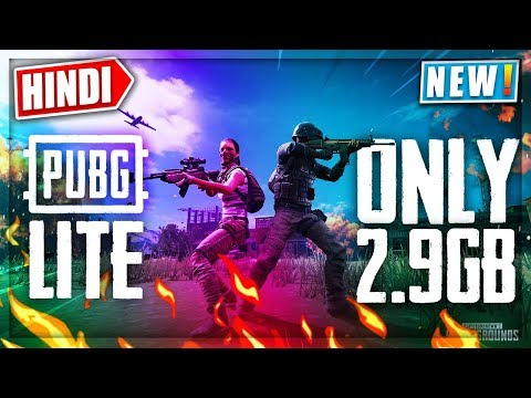 🔥Do Not Download *PUBG PC LITE* | Server busy error | Opening Time | All PUBG PC Lite Details Hindi