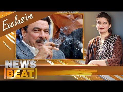 News Beat - Paras Jahanzeb - SAMAA TV - 28 Oct 2017