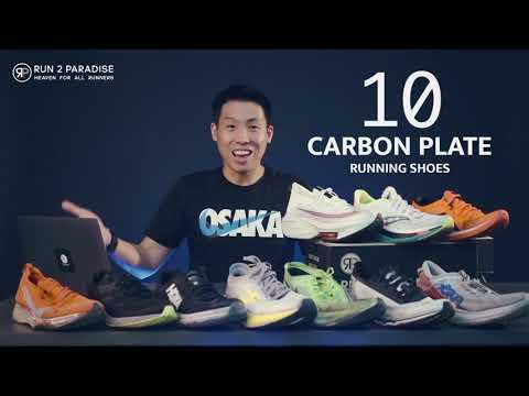 รีวิวเปรียบเทียบ 10 Carbon Running Shoes 2020