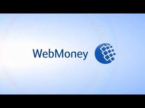 WebMoney: привязка QIWI-кошелька