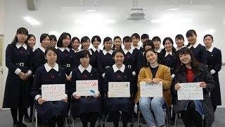 アンジュルム中西香菜、佐々木莉佳子が神戸に!Blue Earth ProjectとMy...