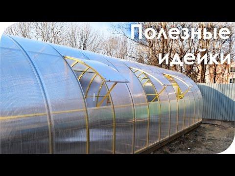 видео: Установка окон в теплице своими руками от А до Я.