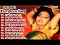 90's 80's Songs 💗 || Evergreen Songs || सदाबहार गाने || Udit Narayan & Alka Yagnik Mix Hindiaz Download