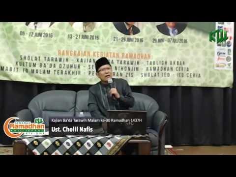 Semarak Ramadhan 1437H KMII Jepang -  Malam 30 Ramadhan 1437H Ustadz Cholil Nafis