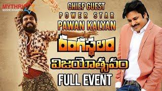 Rangasthalam Vijayotsavam Full Event | Pawan Ka...