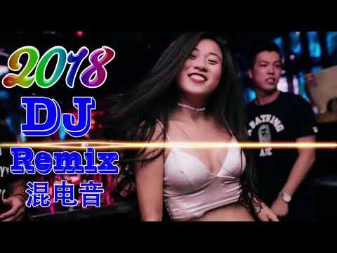 Nonstop Chinese Dj Remix 2018- Best Music Mix 2018