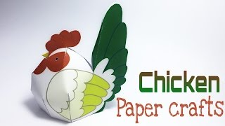 Chicken Paper Crafts tutorial !