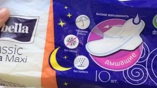 ????Тест-обзор на прокладки Bella Classic Nova Maxi на 5+???????? Girls Tv// Милена