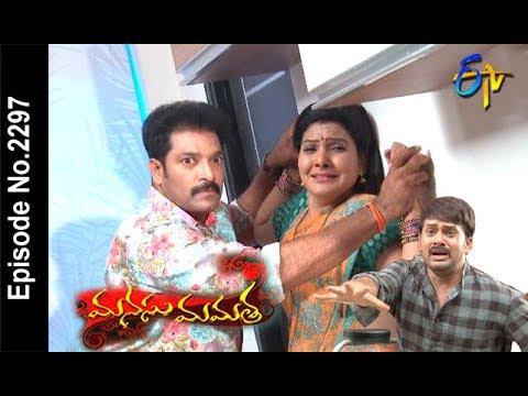 Manasu Mamata | 1st June 2018  |Full Episode No 2297 | ETV Telugu
