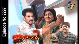 Manasu Mamata   1st June 2018   Full Episode No 2297   ETV Telugu
