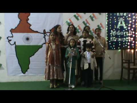 Jhanda Uncha Rahe Hamaara Happy Republic Day Youtube