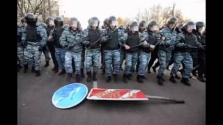 Москва  бунт в Бирюлёво ч10