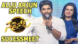 allu Arjun Speech || Sarrainodu Success Meet || Aadhi || Rakul Preet Singh || Catherine Tresa